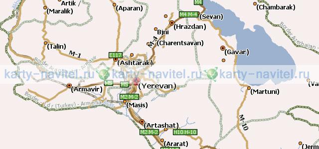 скачать карту армении для навител