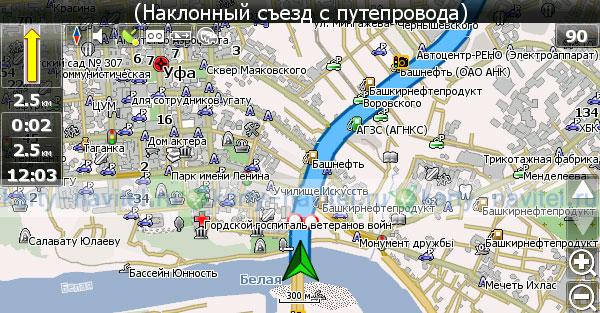 Купить gps карты для навител (россия) cd-диск в официальном магазине navigator-shop