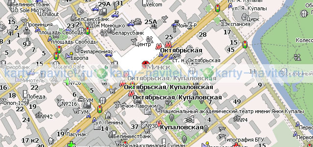 карту г минска скачать - фото 7