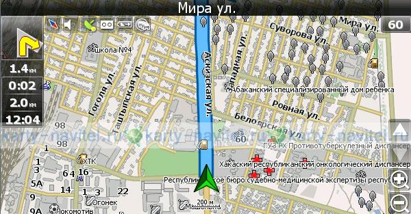 Gps карты для gps навигаторов скачать бесплатно