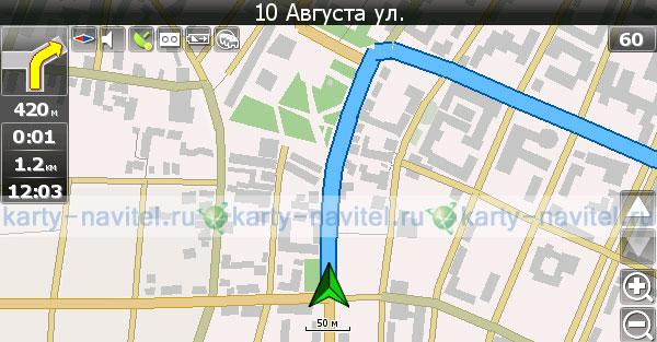 Бесплатно скачать карту г иваново