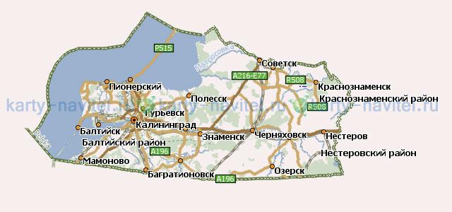 Gps Карта Калининградская Область.Rar