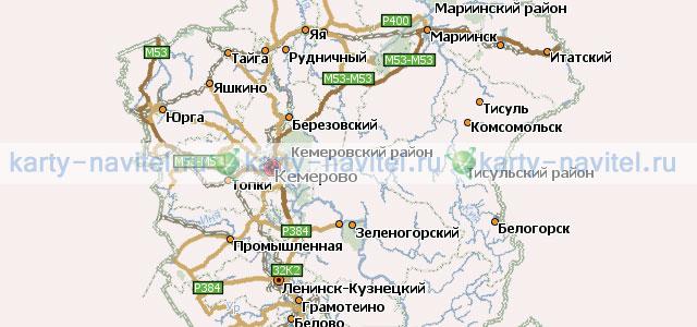 Кемеровская область - карта для Навител скачать бесплатно.
