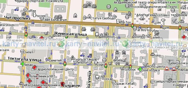 карту киргизии для навител скачать бесплатно - фото 10