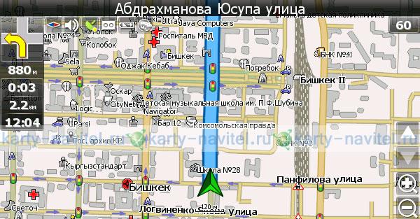карту киргизии для навител скачать бесплатно - фото 11
