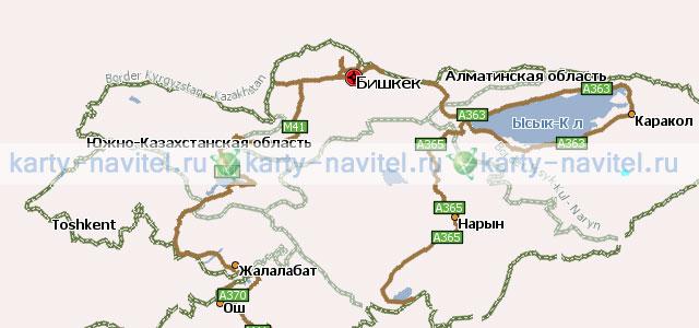 карту киргизии для навител скачать бесплатно - фото 3