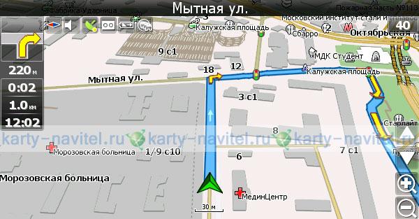 Карту Москвы Для Навител Скачать - фото 8