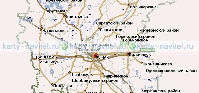 скачать карта омска и омской области для navitel.