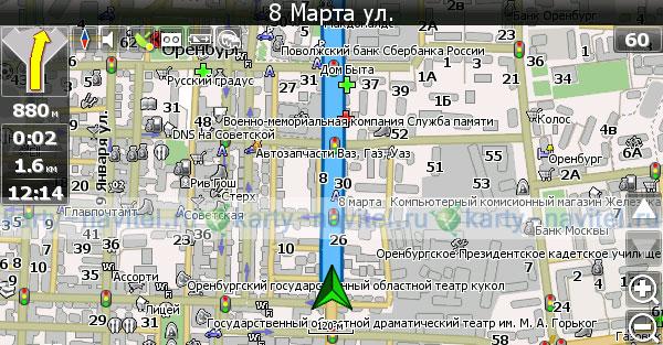 карта города экибастуза