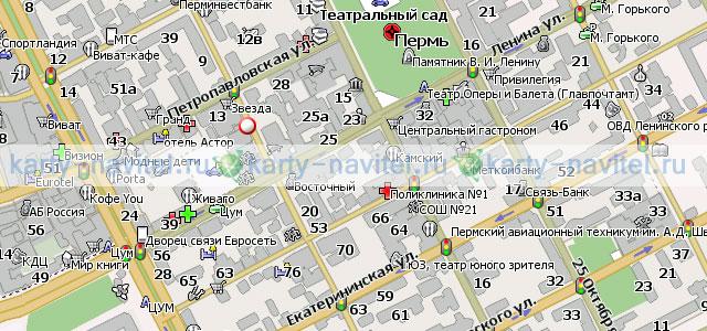 Пермь - карта города для