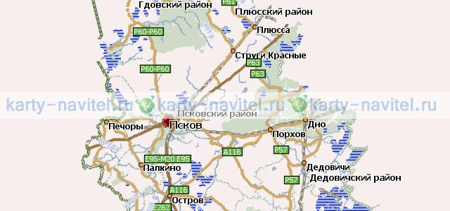 gps навигатор и карта псковской области купить: