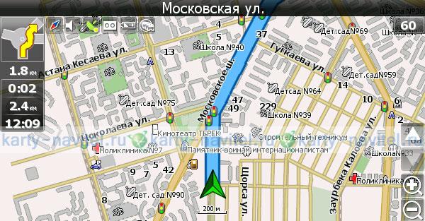 Карта владикавказа скачать