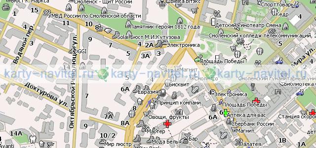 Карты Смоленска Для Навител Nm7