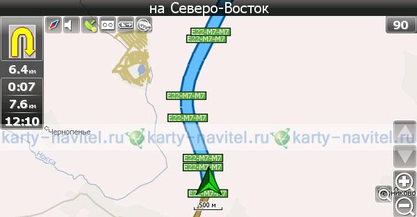 Прокладка маршрута на карте