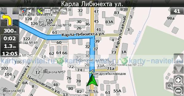 Навител 5 Карта Ижевска Андроид
