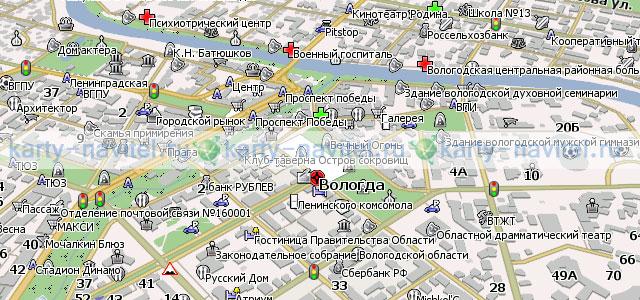 карту вологды скачать - фото 10