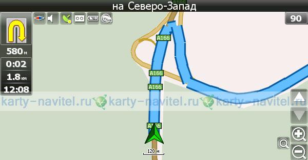 Навигации по заданному маршруту на