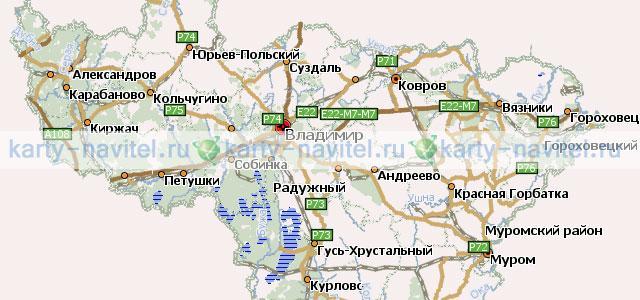 Карта владимирской области 1см = 5км. Карта автомобильных дорог.