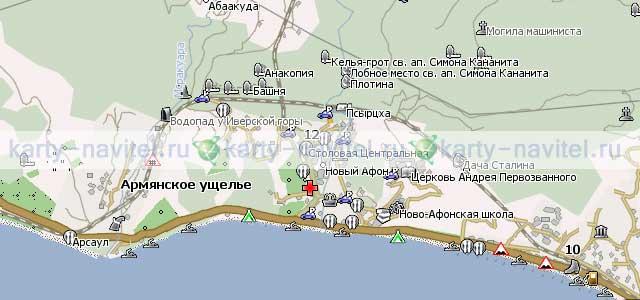 Объёмная карта Абхазии для Навител